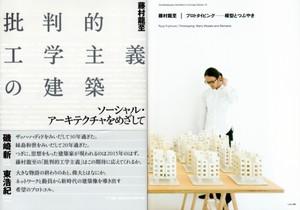 最新著書.jpg